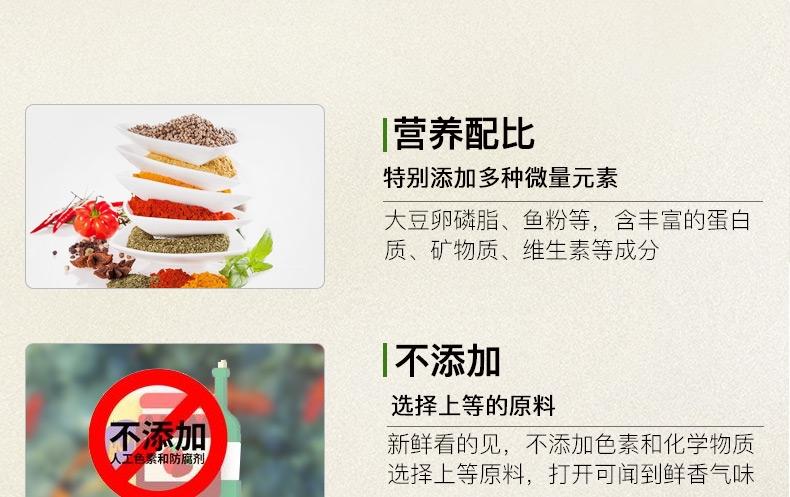 三友创美三元观赏鱼鱼粮鱼食 金鱼锦鲤薄片饲料110g
