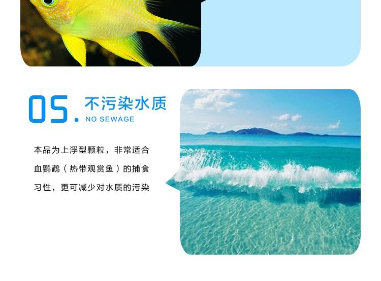 三友创美三元红 血鹦鹉增色饲料鱼粮1kg 各类热带观赏鱼适用