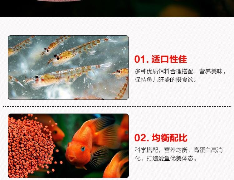精灵鱼 血鹦鹉增色饲料1kg 发财鱼鱼粮