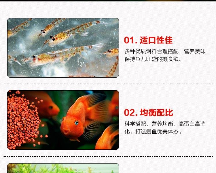 精灵鱼多种观赏鱼 热带鱼饲料小颗粒浮水性320G