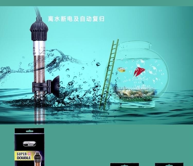 新加坡艾柯双重保险数显温控器加热棒