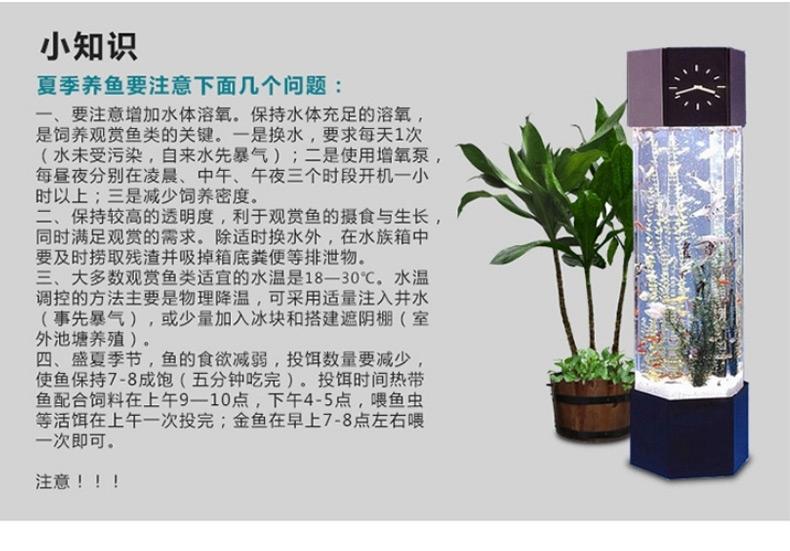 仟湖CLASSICA/卡士佳氧气管 增氧管 气泵软管气管白色4mm*6mm 一米价