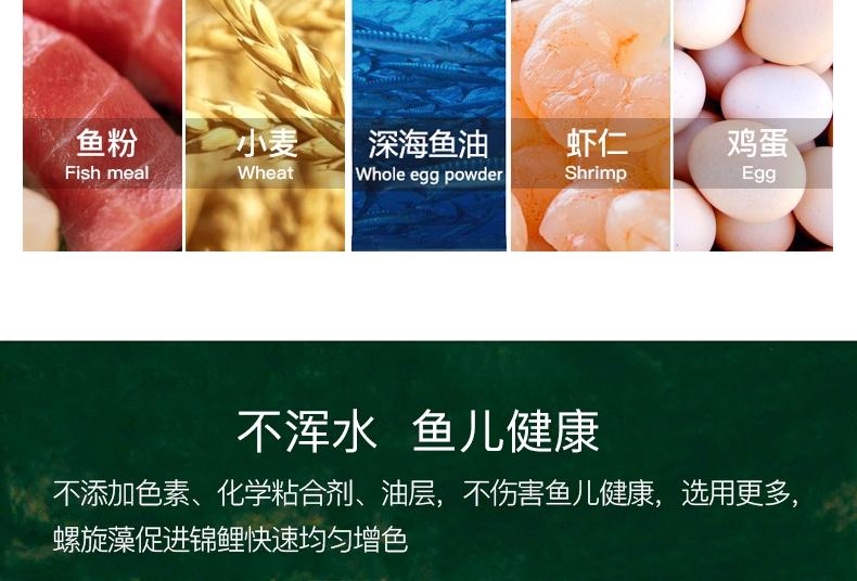 统一锦鲤鱼饲料鱼食鱼粮 色扬主食育成胚芽1kg