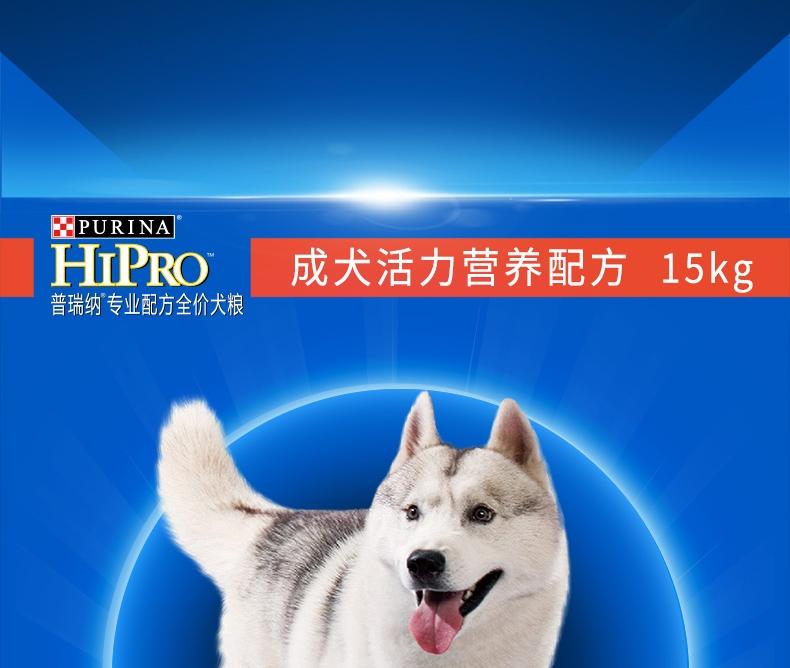 普瑞纳 专业高蛋白配方成犬粮 15kg