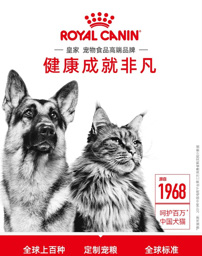 法国皇家Royal Canin 孕猫及12个月以下幼猫粮 10kg K36