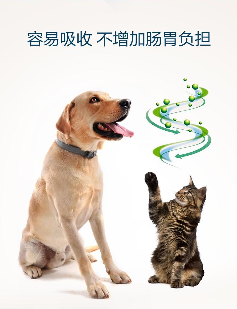 法国维克Virbac 犬猫怀孕哺乳术后营养补充营养膏 120.5g 法国进口