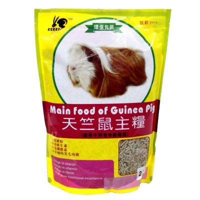 凯莉KY13天竺鼠粮2.5kg(全年龄)环保包装 小图 (0)