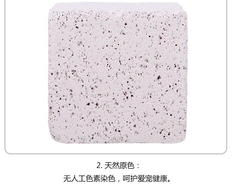 MA76 Marsa 玛莎火山岩磨牙石(方块)