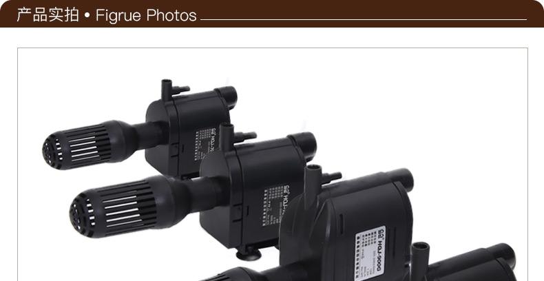 森森HQJ-700G 潜水泵/上部过滤器
