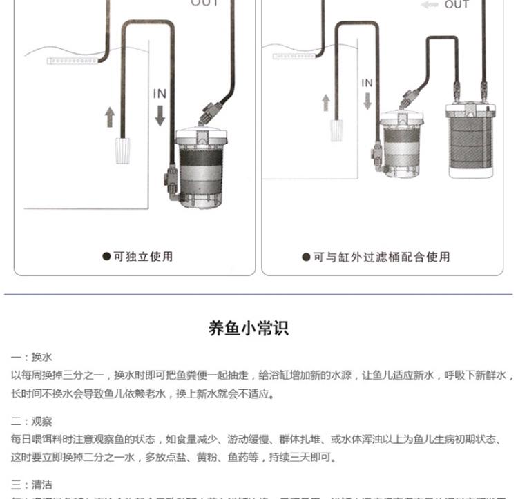 森森 鱼缸外置过滤桶HW-603 不带动力源 60cm以内鱼缸适用