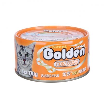 金赏Golden 金枪鱼虾仁味猫罐头 170g