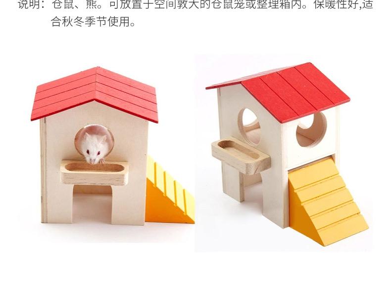 卡诺木质仓鼠玩具用品 秋千 隧道 翘翘筒 迷宫 窝