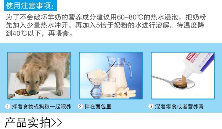 MAG 幼犬猫山羊奶粉400g