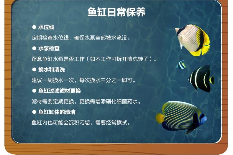 闽江 玻璃水族箱鱼缸HR3-580 MJ-560 58cm长