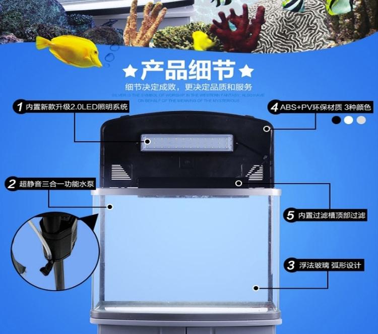 闽江 玻璃水族箱鱼缸HR3-480  48cm长