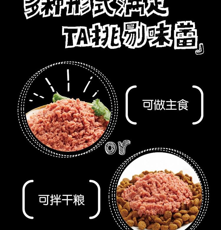 顽皮Wanpy happy100系列成犬牛肉午餐肉鲜封包80g 狗湿粮