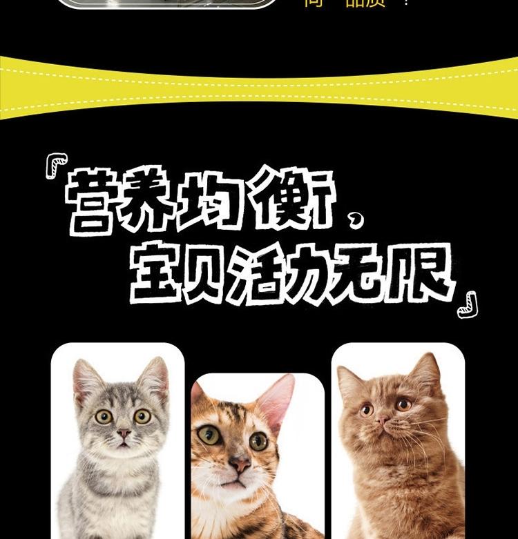 顽皮Wanpy happy100系列鸡肉鳕鱼汤汁鲜封包80g 猫湿粮
