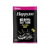 顽皮Wanpy happy100系列鸡肉鳕鱼汤汁鲜封包70g 猫湿粮