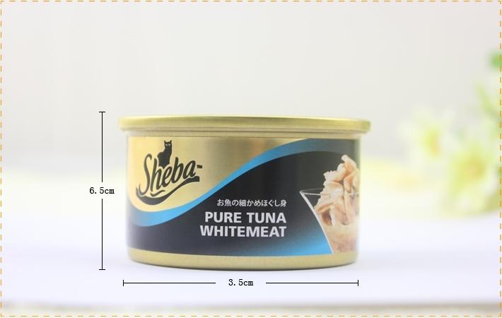 希宝 白身吞拿鱼猫罐头85g 猫湿粮