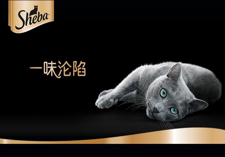 希宝Sheba 白身吞拿鱼猫罐头 85g