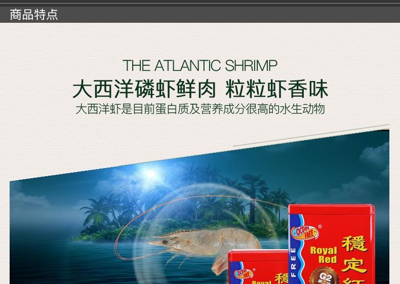 仟湖傲深稳定红观赏鱼饲料发财鱼增色鱼食多规格