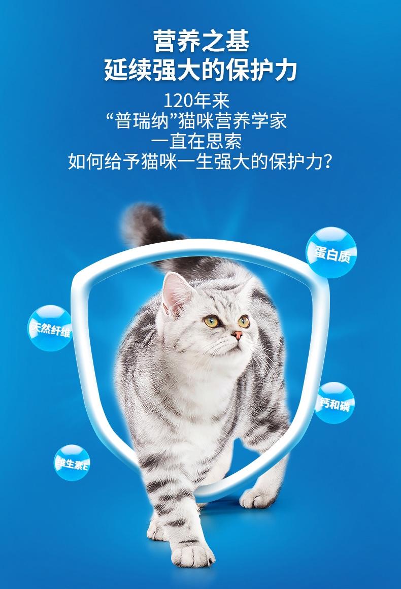 妙多乐CatChow 均衡营养全价成猫粮 1.5kg