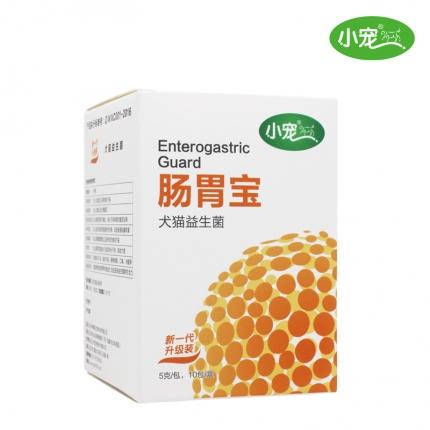 小宠EHD 犬猫肠胃宝益生菌10包 调理肠胃促消化
