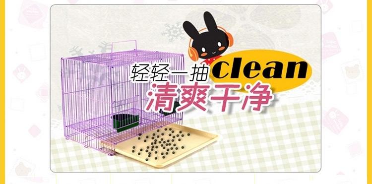 兔笼/豚鼠笼/荷兰猪笼 三号可选