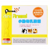 PetSAGA贝仙小动物乳酸菌 预防仓鼠/兔兔/龙猫/天竺鼠腹泻