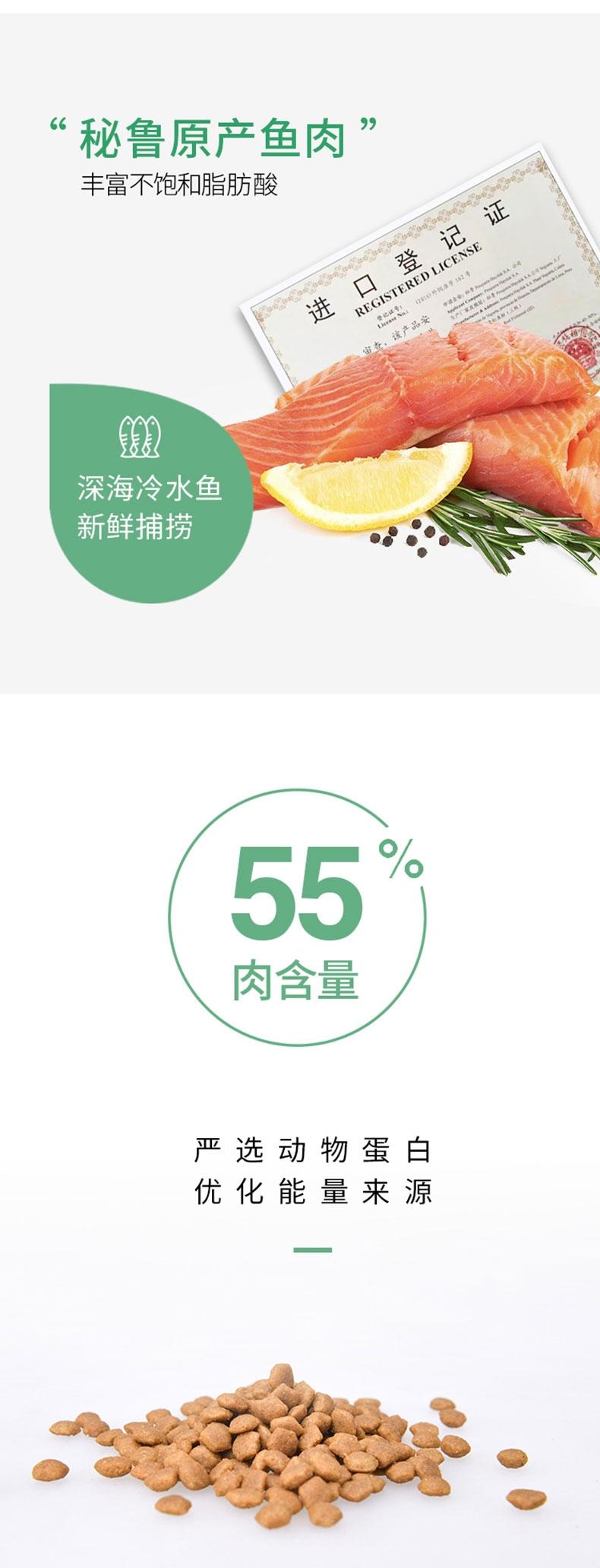 醇粹 贵宾专用全犬粮 1.5kg 55%肉含量
