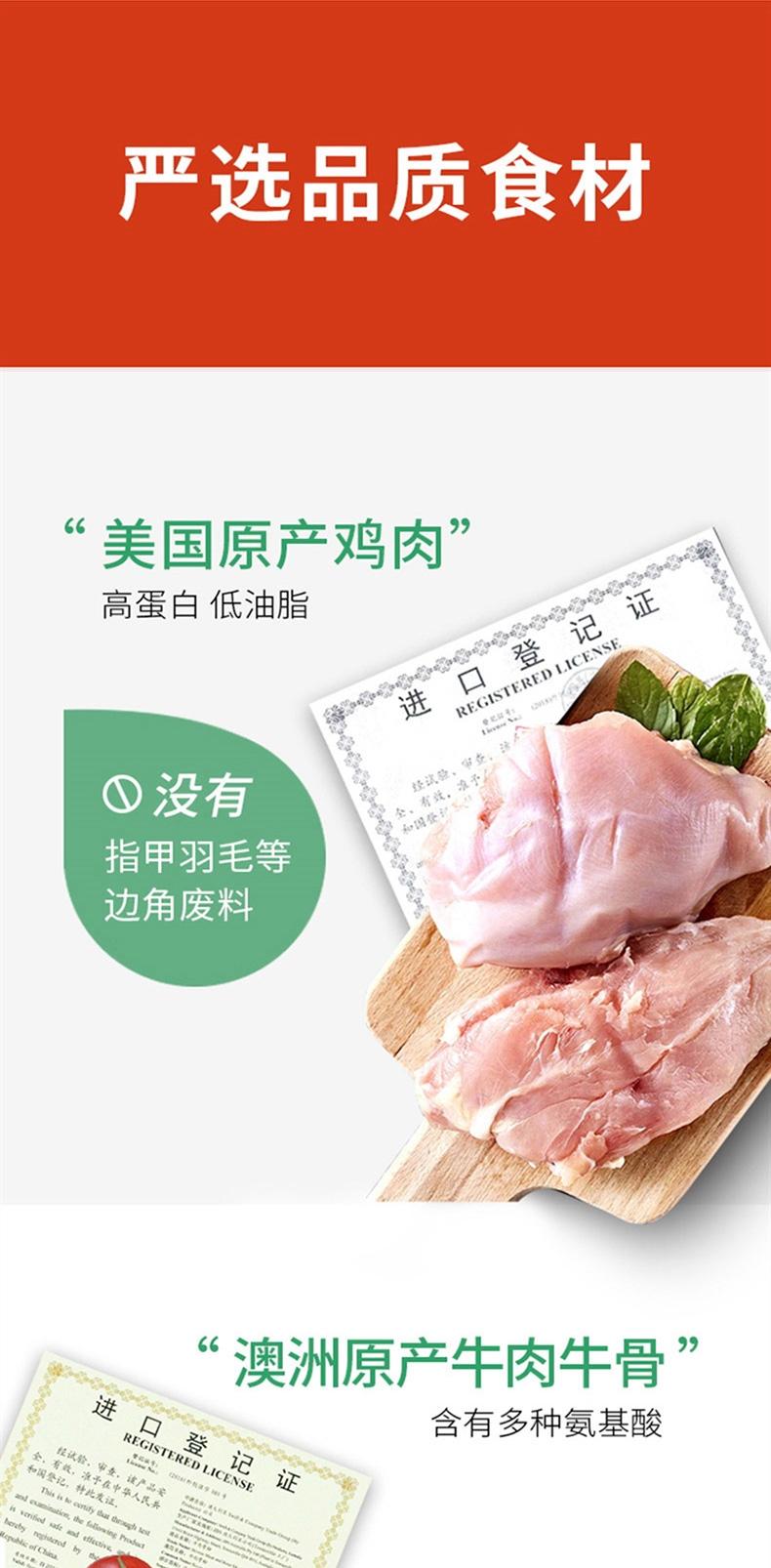 醇粹 小型犬成犬粮 500g 55%含肉量