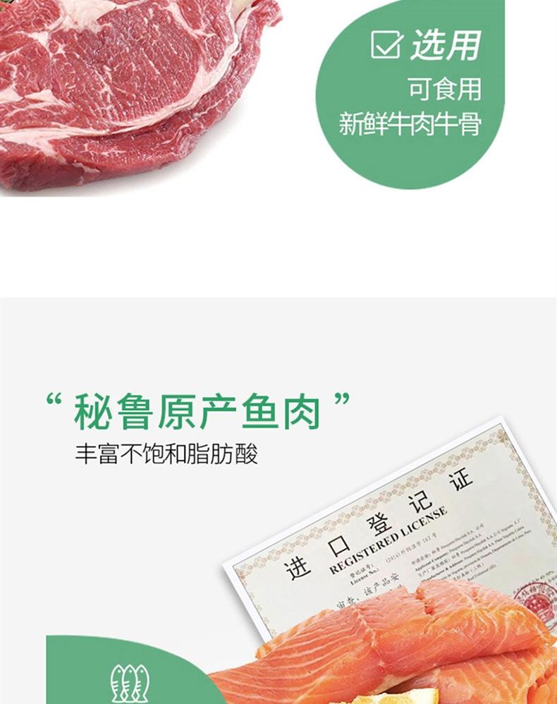 醇粹 贵宾全犬粮 500g 55%含肉量