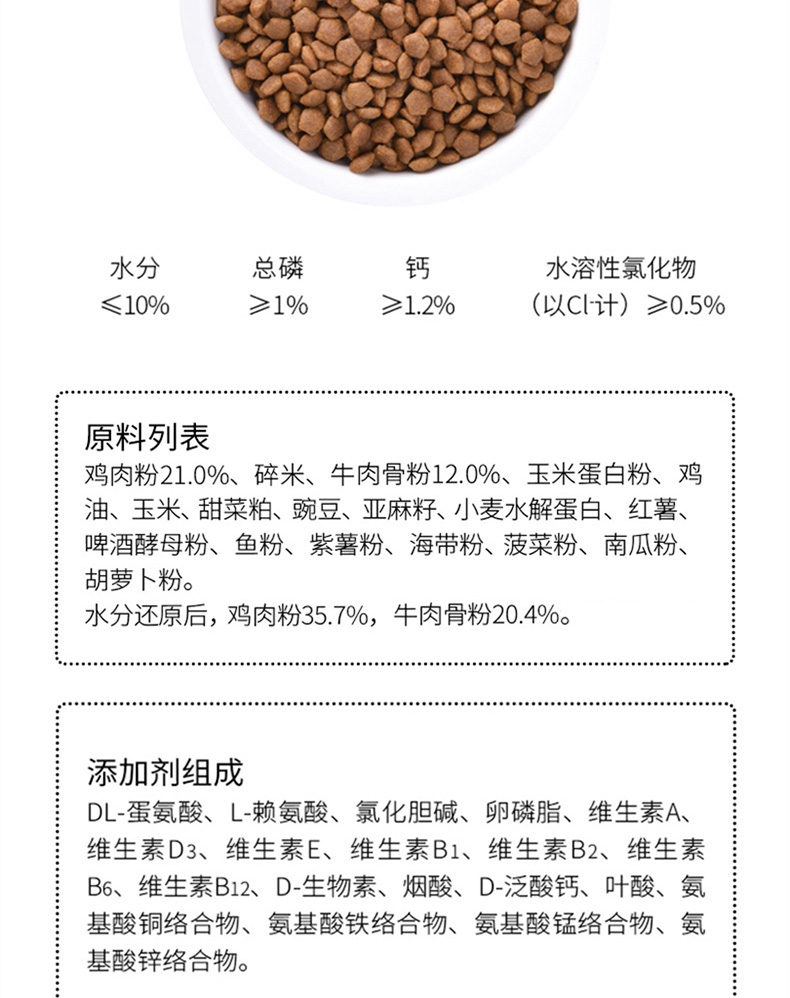 醇粹 小型犬老年犬粮  500g 55%含肉量