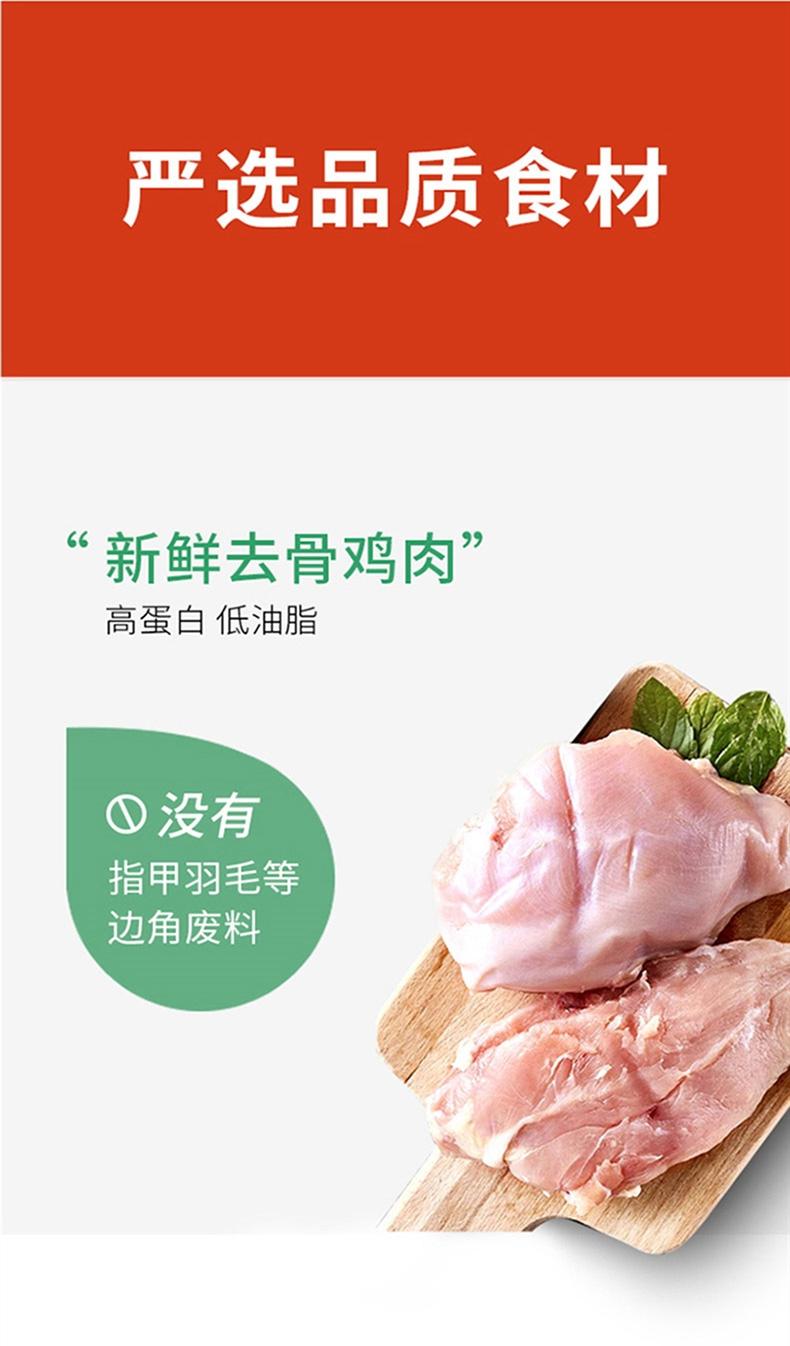 醇粹 大型犬成犬粮 500g 55%含肉量