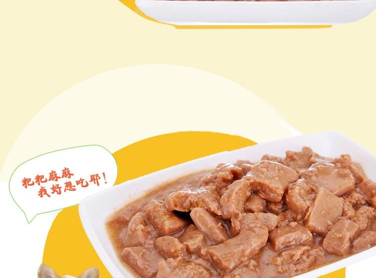 怡亲Yoken 幼犬牛肉蔬菜湿粮110g