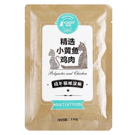 怡亲Yoken 成猫精选小黄鱼鸡肉湿粮110g