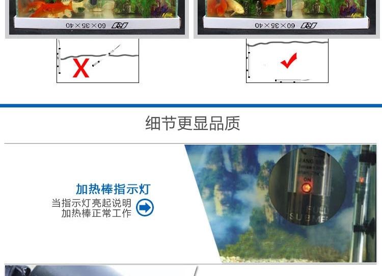 鱼缸加热棒使用方法图解