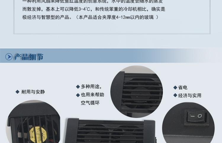 仟湖艾柯水族箱冷却降温风扇2头4头6头鱼缸风扇