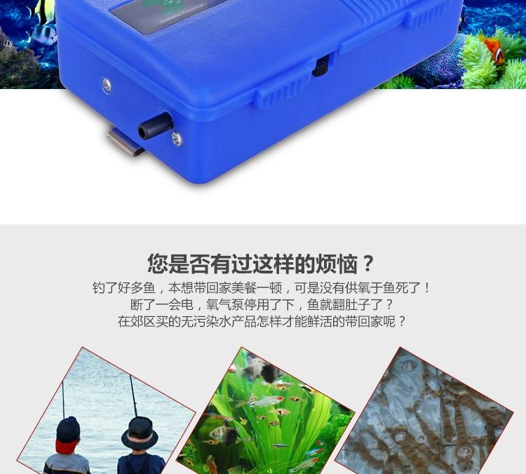 日胜 便携式应急干电池增氧泵/氧气泵1.5w
