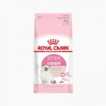 皇家ROYAL CANIN 12月以下及怀孕期母猫幼猫粮2kg K36