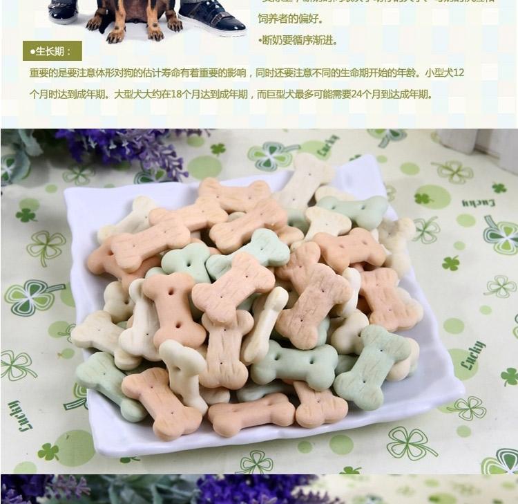 它它 杂锦罐装狗狗防口臭饼干1kg 磨牙 狗零食