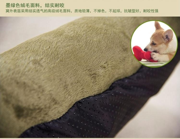 宠精灵玉米粒宠物狗狗窝  全套可拆洗 超暖超厚实