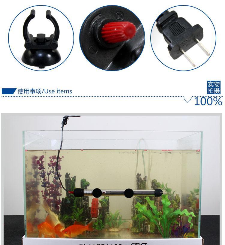 佳宝2010海水鱼缸加温棒加热棒防爆玻璃恒温棒
