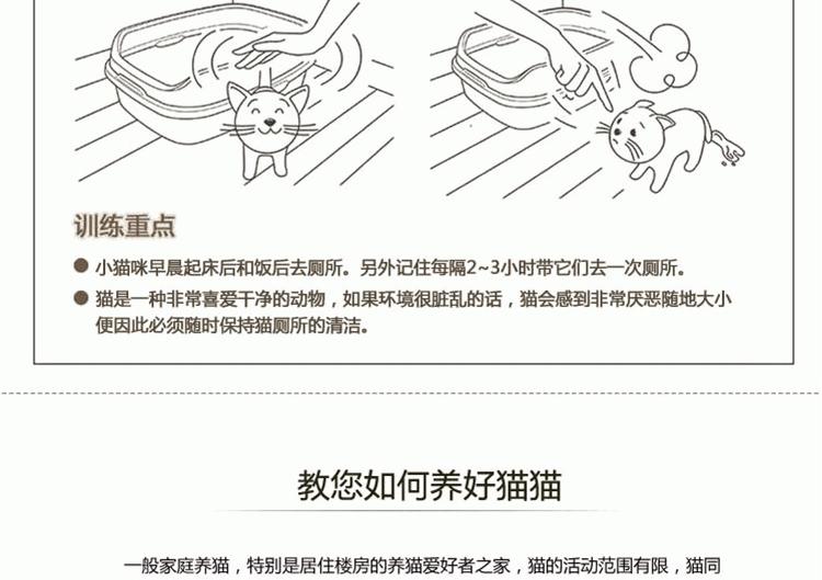 蓝钻 红标活性炭猫砂(25lb)11.34kg 适合多猫 美国进口
