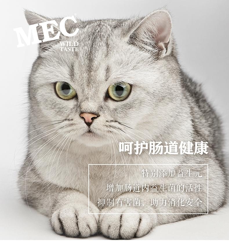 豪爵 全期全猫粮 10kg