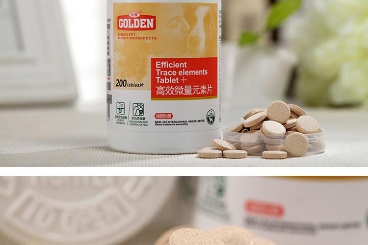 谷登Golden 微量元素片200粒 改善异食癖啃墙吃土咬尾巴