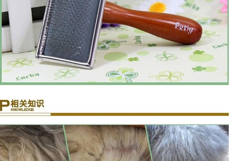 宝丽 木柄钢丝刷 猫狗通用