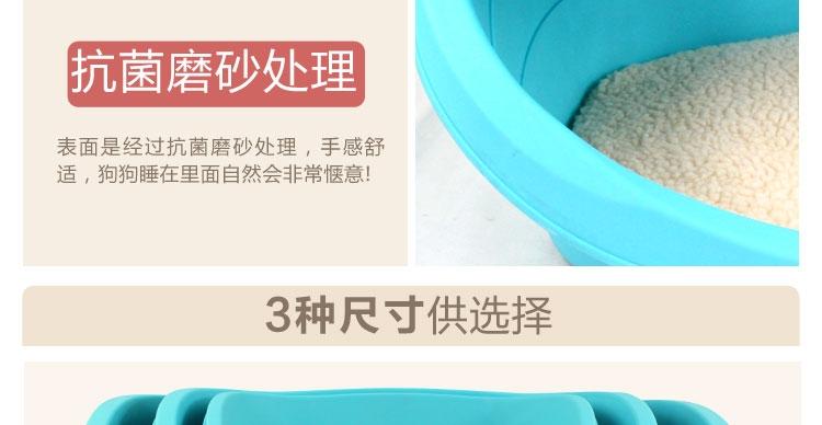 中恒 塑料宠物窝 附赠软棉垫 澡盆两用窝