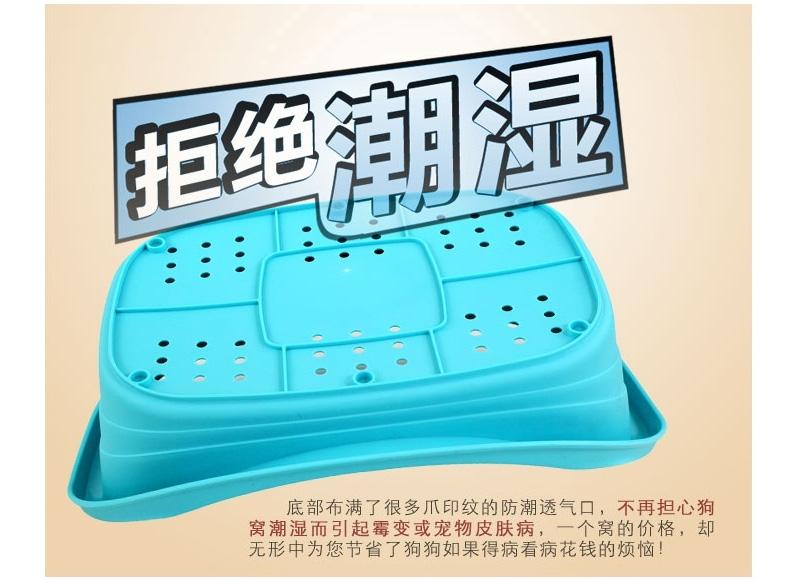 中恒 塑料宠物窝赠软棉垫睡觉洗澡两用 猫狗通用