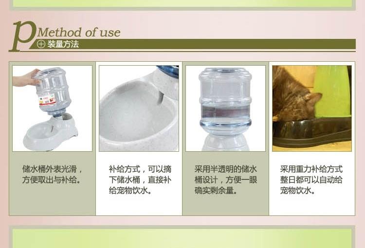 中恒 宠物自动饮水器 3.5L水容量